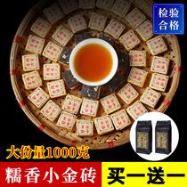 买1送1云南古树普洱茶熟茶小粒装特级糯米香小金砖小沱茶小方砖茶