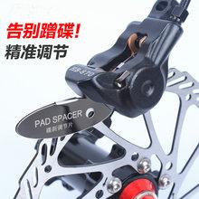 单车 自行车碟片调节器刹车调节片来令片间隙调整工具防蹭碟隔板