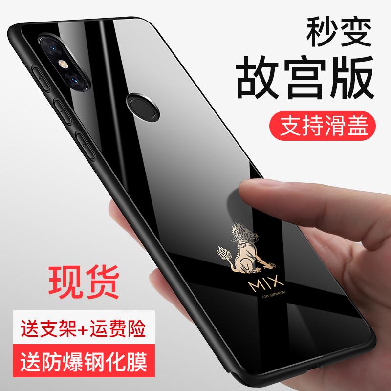 小米mix3手机壳小米MIX3滑盖保护壳MIX2 S后盖小米8手机壳mix2s全包防摔mis探索版玻璃套屏幕指纹硅胶升降款