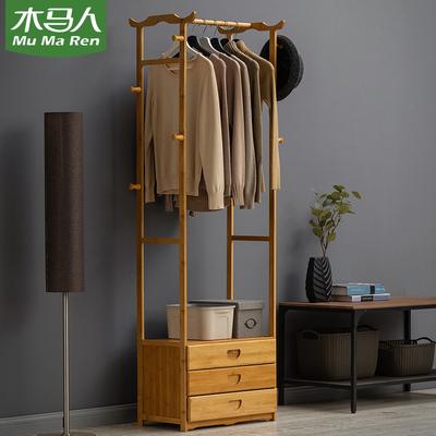 木马人简易衣帽架实木卧室挂衣架柜子落地衣服包置物家用简约现代
