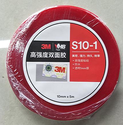 3 M透明な黒いVHB両面テープの強力なガラス金属フックの盗難器は高温無傷両面テープに耐えられます。