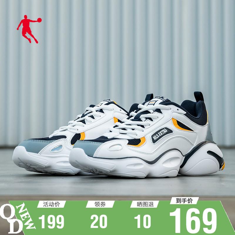 乔丹老爹鞋男鞋2020春季新款网面潮流休闲透气跑步鞋运动鞋复古鞋
