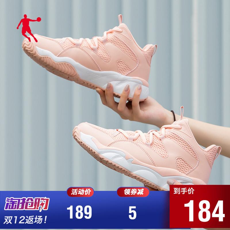 乔丹女鞋篮球鞋女2019冬季新款高帮运动鞋网面保暖学生球鞋战靴aj