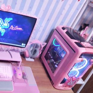 女生粉色电脑主机AMD R5 3500X英特尔i5  i7吃鸡游戏台式组装电脑