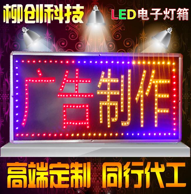 LED электронный лайтбокс обычай вспышка на открытом воздухе водонепроницаемый реклама карты индивидуальный мерцание новобранец карты стандарт продаётся напрямую с завода