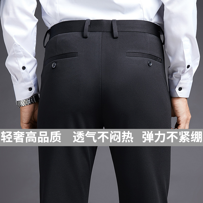 All black leisure pants mens work marriage trousers elastic low waist straight professional pants young host
