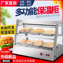 电热保温柜商用熟食汉堡加热箱恒温柜台式蛋挞薯条板栗食品陈列柜