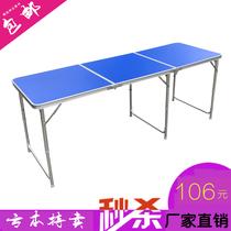 加长1.8米户外折叠桌地摊桌子折叠桌椅折叠餐桌摆摊货架便携简易