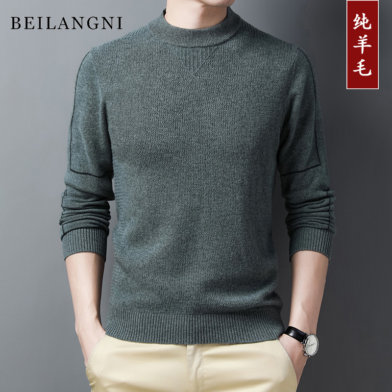Sweater mens round neck autumn and winter solid color Pullover mens sweater middle age casual sweater thickened warm package