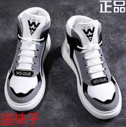 男鞋2020新款秋季鞋子潮鞋韩版潮流aj冬季加绒二棉鞋男士高帮板鞋