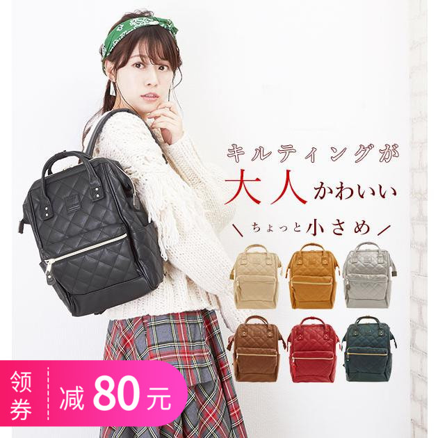 New womens bag Anello Japanese department Lotte runs away from home bag retro Student Backpack backpack backpack backpack small backpack