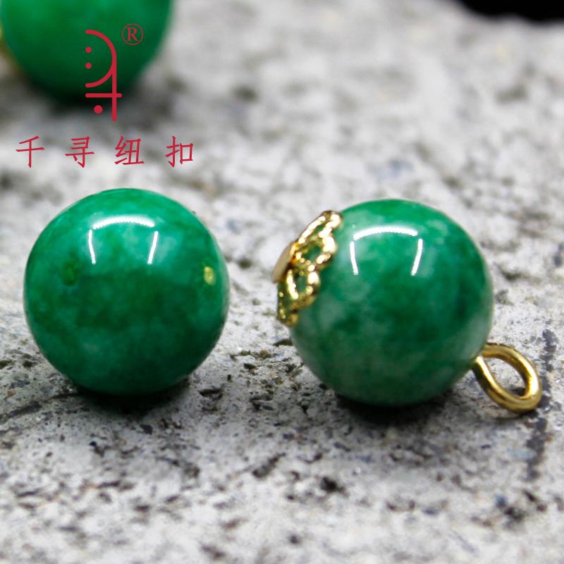 Национальная китайская одежда Артикул 584886355601