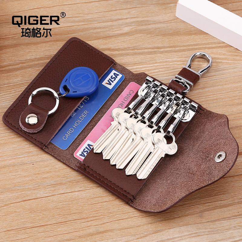 韩版钥匙包男士真皮汽车钥匙包腰挂牛皮多功能拉链锁匙包扣女包包
