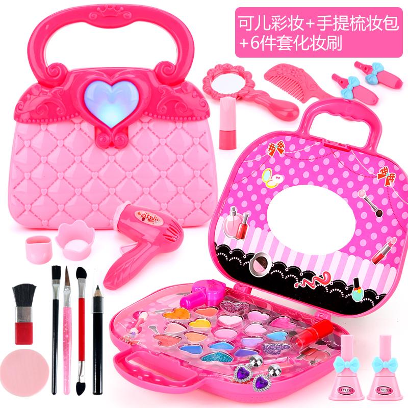 儿童公主女孩化妆品玩具套装女童小孩生日礼物化妆盒手提包彩妆盒