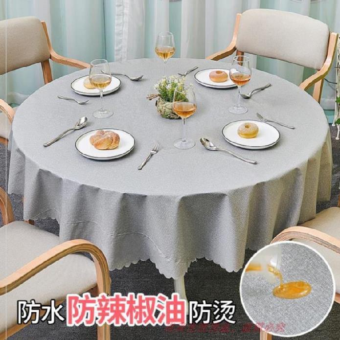 方型电脑台布桌布长条订制餐厅公主风好看折叠西式图形工作四方桌
