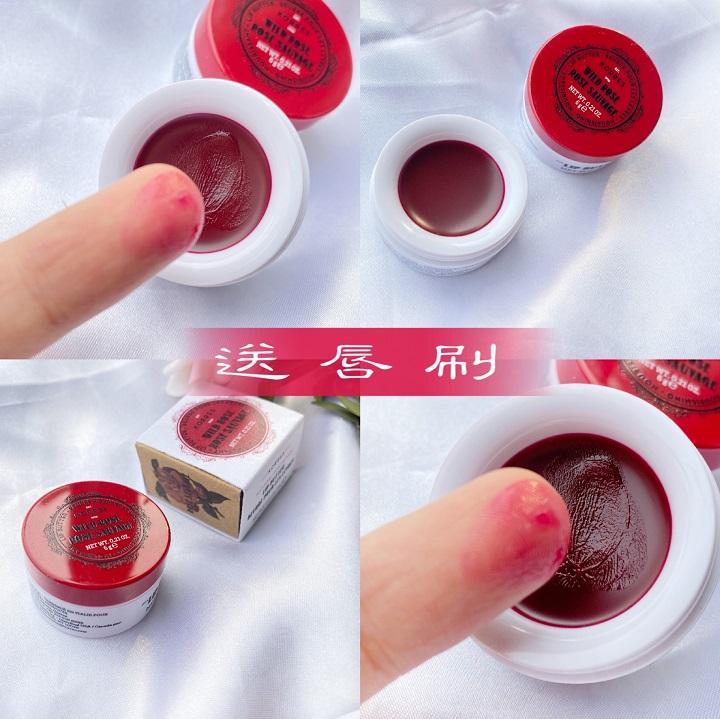 现货英国淘Korres珂诺诗野玫瑰罐装润唇膏番石榴茉莉花6g孕妇可用