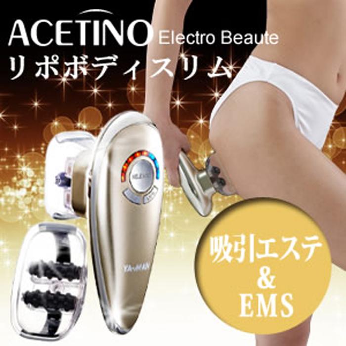 日本直邮 ya-man acetion身体吸盘按摩器 瘦手臂 大腿