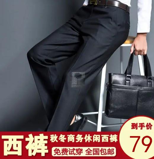 RABBZOOM鹿爵西裤男士中年直筒官方旗舰休闲男士西裤舒适透气