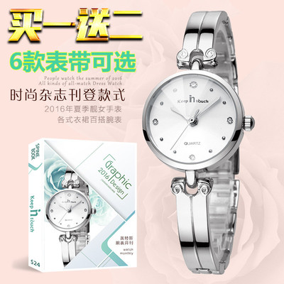 Watches Rhinestone Ceramic Korean Fashion Trends Student Waterproofing Machine Quartz Watch Steel Bracelet Fashion Bracelet