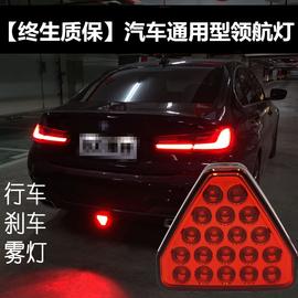汽车通用灯F1 RS改装 后唇后杠包围后雾灯刹车尾灯爆闪巡航灯