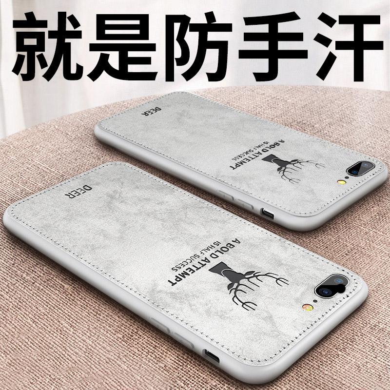 iphone8手机壳
