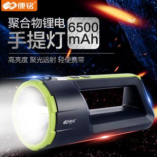 康铭手电筒家用强光远射超亮探照灯户外手提灯巡逻LED大容量充电