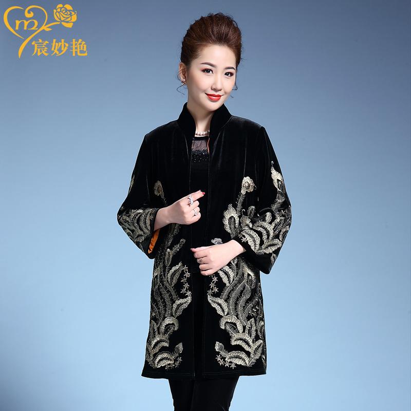 中老年女装秋装妈妈装金丝绒外套刺绣中长款40-50岁中年大码风衣