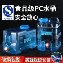 户外水桶家用储水用车载带龙头蓄水大容量装水饮水桶纯净矿泉水箱