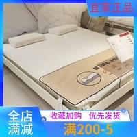 宜家國內代購哈斯洛彈簧床墊雙人床墊單人床墊厚度18厘米宿舍