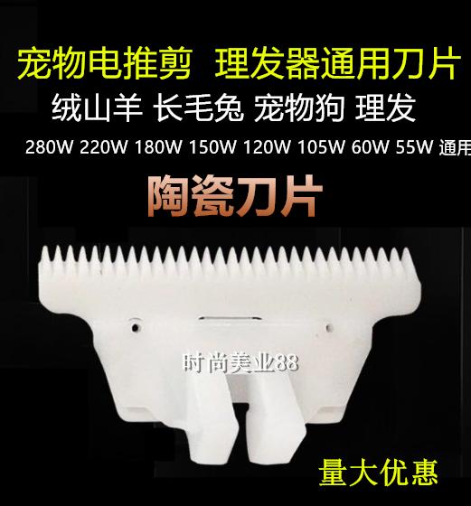 Изделия из фарфора и керамики Артикул 547460369121