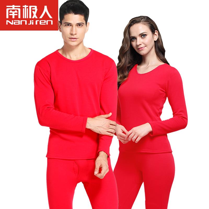 南极人本命年男女士结婚大红色双层加绒加厚大码护膝保暖内衣套装