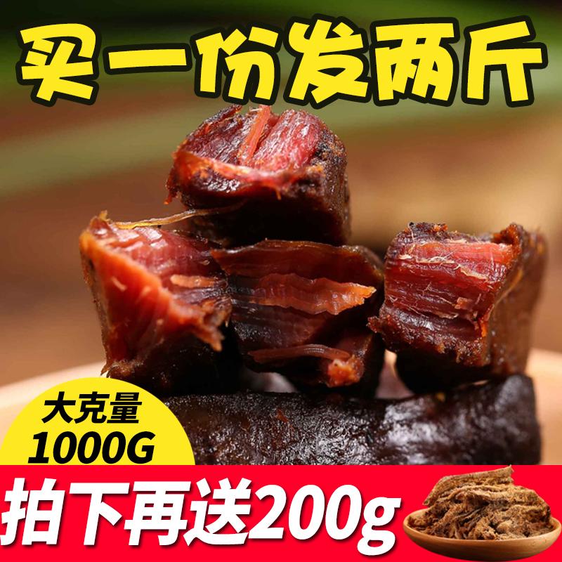 高原特产手撕五香麻辣超干风干牛肉干500g*2斤装零食散装休闲小吃
