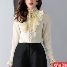 气质上衣潮 女欧洲站木耳边立领雪纺打底衫 欧美复古风长袖 连体衬衫
