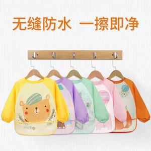 宝宝婴儿童围兜画画秋冬吃饭罩衣
