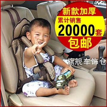 Безопасность детей портативные автомобильные сиденья baby автомобиль авторазмещения 0-4 3-12
