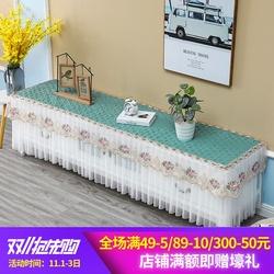 曼本电视柜罩防尘罩套客厅长方形蕾丝全包简约现代电视柜茶几盖布