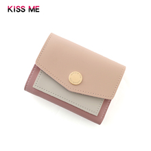 KISS ME2019 Women's Bag 3-fold Metal Decorative Button Dual-color Student Wallet Short Style 2019 New Style