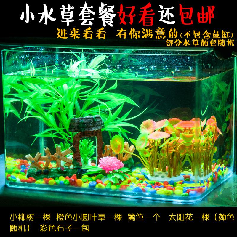 Наполнение для аквариума Артикул 546129856290