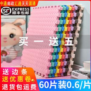 【60片】泡沫地垫地板儿童爬行垫家用卧室拼图爬爬垫子拼接榻榻米