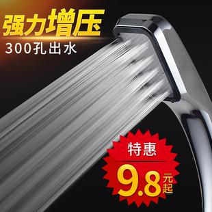 加压淋雨淋浴花洒喷头套装家用洗澡增压沐浴浴室热水器高压软管品牌