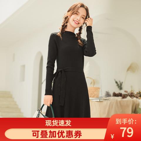 茵曼 冬装新年优雅修身收腰显瘦气质长袖中长款红色毛织连衣裙女