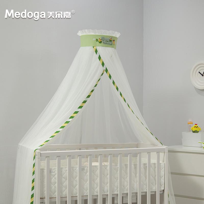 美朵嘉婴儿蚊帐罩带支架落地式无底可折叠宝宝新生儿BB儿童通用床