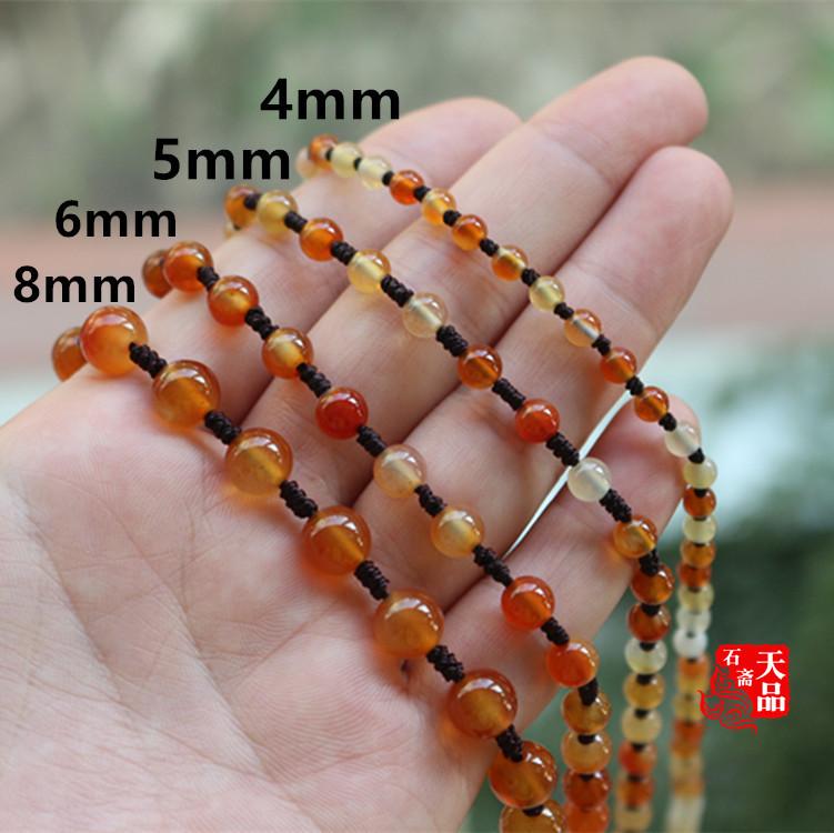 包邮天然原色玛瑙冰彩玉髓项链挂绳吊坠珠链情侣链4-5-6-8mm