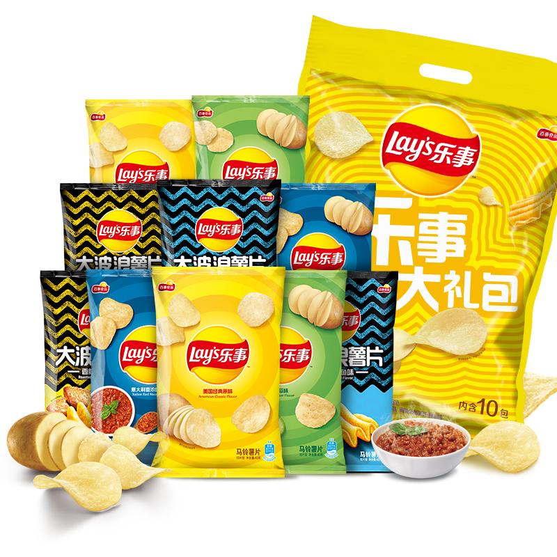乐事薯片多口味400g休闲办公小吃零食大礼包