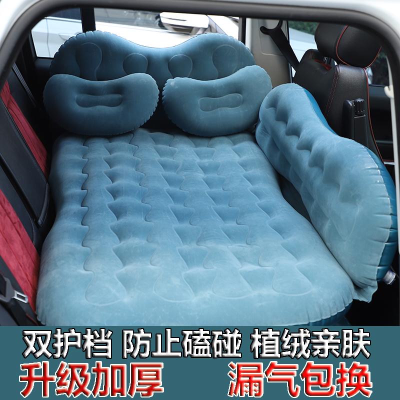 奥迪A6L车载充气床垫后排轿车SUV车气垫床后座椅车床A4L Q3Q5睡垫券后168.00元