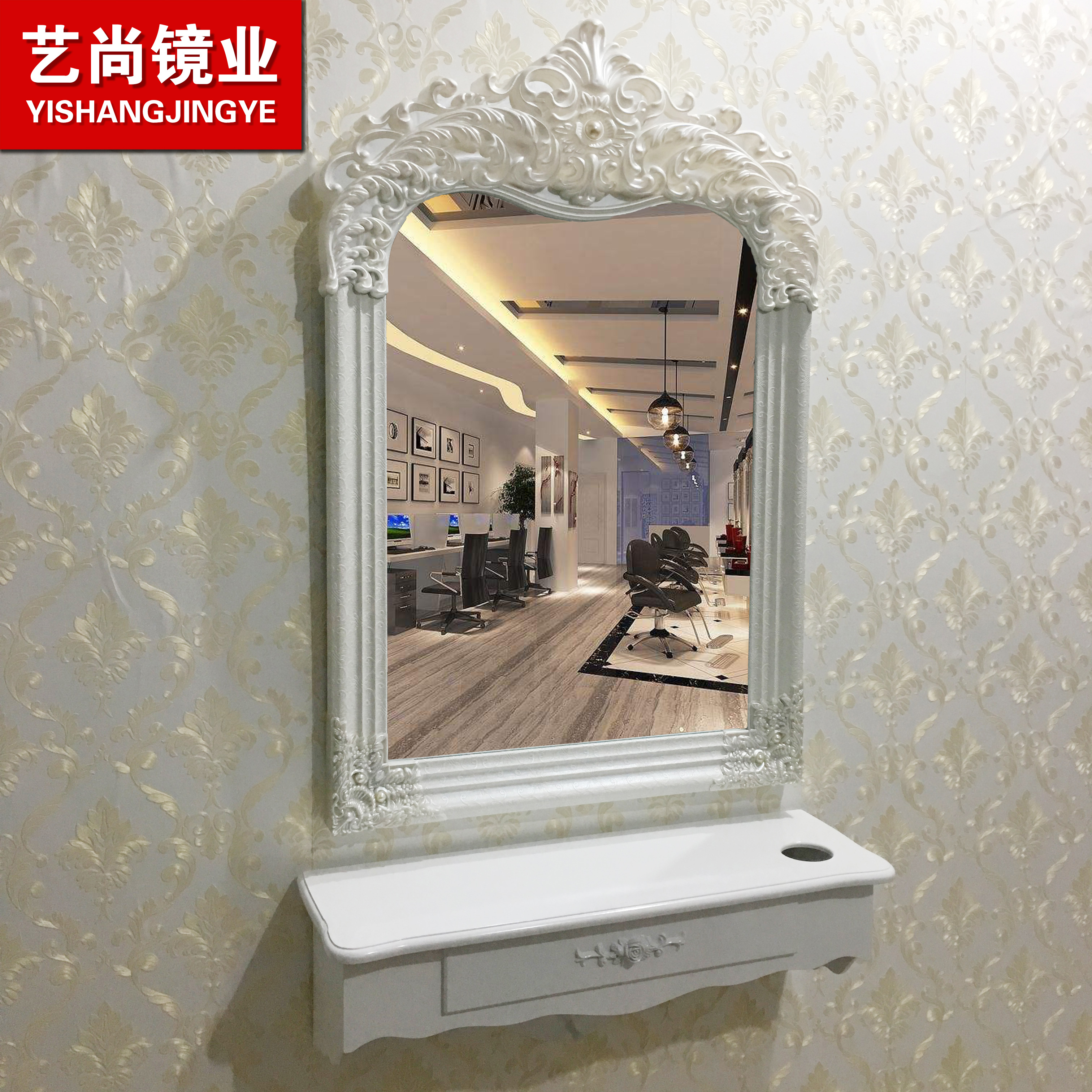 Континентальный стрижка магазин зеркало простой парикмахерское дело зеркало тайвань салон ножницы волосы зеркало один ретро косметология настенный косметическое зеркало тайвань