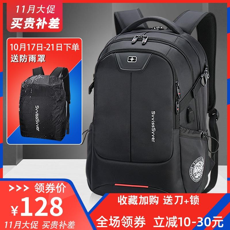 瑞士军刀双肩包男背包休闲商务旅行大容量瑞士书包男生电脑男士包