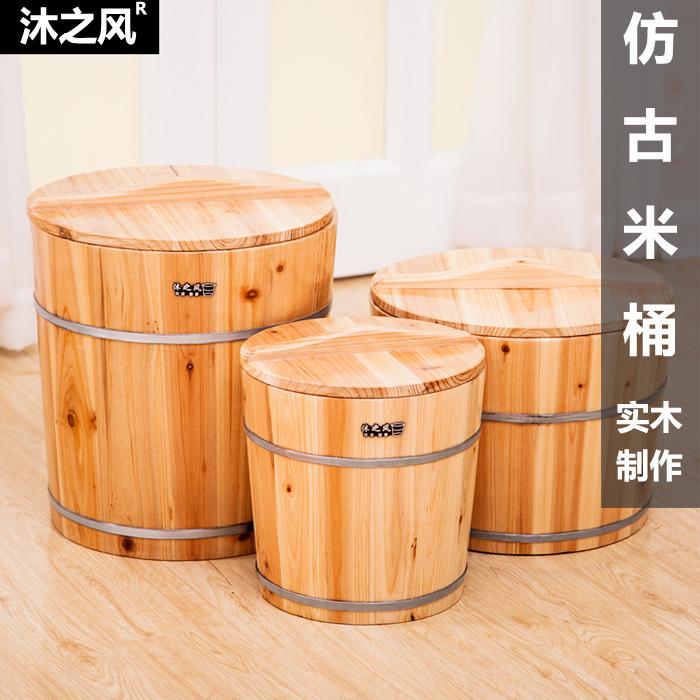 沐之風實木廚房儲物防蟲保鮮米桶儲米箱米缸麵粉箱 5 10 15KG