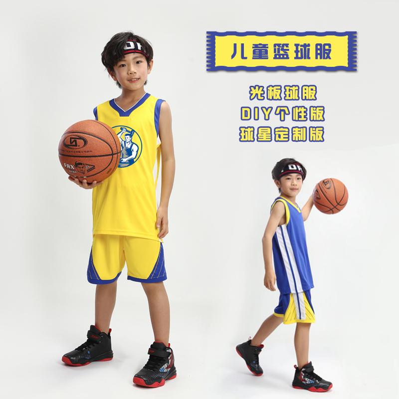 皓娜儿童篮球服套装男女运动背心套装小学生训练光板球衣定制DIY