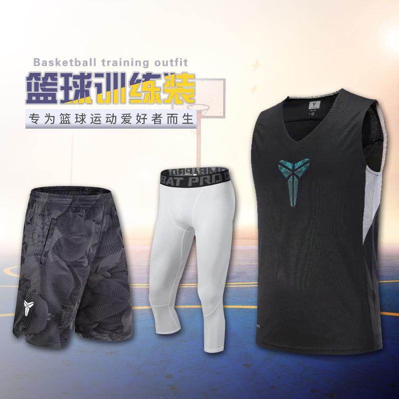 皓娜KB篮球服训练运动套装大学生球衣曼巴T恤背心透气短裤紧身裤